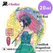 雨流れ-Rainy Draw- Koi-Koi こいこい 20ml【MK Lab】 アメナガレ レイニー ドロー コイコイ エムケー ラボ