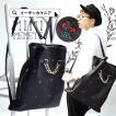 リュックサック リュック 刺繍 鞄 A4 レディース フェイクレザー 花柄 バッグ 巾着 合皮 ドローストリング