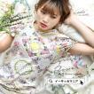 カットソー Tシャツ レディース 半袖 夏 花柄 デザイン袖 パフスリーブ コットン 綿 トップス 伸びる フラワー ゆったり