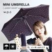 折りたたみ傘 折り畳み傘 傘 軽量 軽い 晴雨兼用 雨傘 コンパクト レディース UVカット 紫外線対策 UV対策 小さい 柄 新作