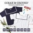 Tシャツ キッズ ベビー 半袖 夏 綿100% 子供服 赤ちゃん 男の子 女の子 1816102 オーシャンアンドグラウンド マリン