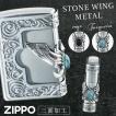 zippo ジッポーライター ストーンウィングメタルオニキス 返品不可 送料無料
