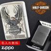 名入れ 対応 zippo 名入れ ジッポー ライター ハーレーダビットソンビッグメタルHDP07 返品不可 送料無料