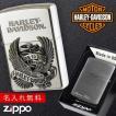 名入れ 対応 zippo 名入れ ジッポー ライター ハーレーダビットソンビッグメタルHDP08 返品不可 送料無料