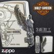 名入れ 対応 zippo 名入れ ジッポー ライター ハーレーダビットソンサイドメタルHDP03 返品不可 送料無料