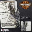 zippo ジッポーライター ハーレーダビットソンサイドメタルHDP04 返品不可 送料無料