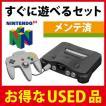 NINTENDO64 任天堂64本体 すぐに遊べるセット コントローラ・アダプタ・ケーブル付
