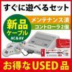任天堂 スーパーファミコン すぐに遊べるセット コントローラ2個 新品AVケーブル 新品アダプタ
