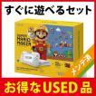 ニンテンドー Wii U スーパーマリオメーカー セット  完品