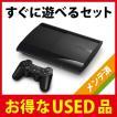 PS3 プレステ3 本体 PlayStation3 500GB チャコール・ブラック CECH-4000C 送料無料 完品