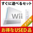 完品 任天堂 Wii 本体 (シロ) リモコンジャケットなし (RVL-S-WA) 欠品なし
