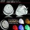 高輝度SMD クリスタル LED バスマーカーランプ F-118〜F-122