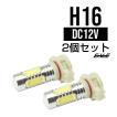 H16(PSX24W) 米国CREE 11W 激光 86/BRZ/インプレッサGJ/GP H-16