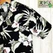 アロハシャツ メンズ KY'S HAWAII社製 シックブラック/モスグリーンリーフ ハワイ製