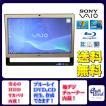 DELL ノートパソコン Windows10 中古パソコン ノート 本体 Kingsoft Office付き Core i5 DVD 4GB/320GB Vostro 3550