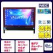 NEC デスクトップパソ...