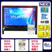 NEC デスクトップパソコン Windows7 中古パソコン デスクトップ 一体型 本体 Kingsoft Office付き Celeron DVD 地デジ 4GB/1TB VN370/E レッド