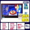 NEC デスクトップパソコン 中古パソコン VN770/W レッド デスクトップ 一体型 Windows7 Core i5 ブルーレイ 地デジ 4GB/1TB