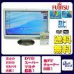 富士通 デスクトップパソコン Windows7 中古パソコン デスクトップ 一体型 本体 Kingsoft Office付き Core 2 Duo DVD 地デジ 4GB/500GB FMV DESKPOWER F/E70T ホ