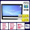 SONY デスクトップパソコン Windows7 中古パソコン デスクトップ 一体型 本体 Kingsoft Office付き Pentium DVD 地デジ 4GB/500GB VPCJ137FJ ブラック