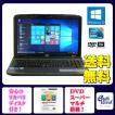 エイサー ノートパソコン Windows10 中古パソコン ノート 本体 Kingsoft Office付き Core i3 DVD 4GB/320GB 5740-13F ブルー テンキー