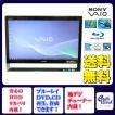 レノボ デスクトップパソコン Windows10 中古パソコン デスクトップ 本体 Kingsoft Office付き Core i5 DVD 4GB/500GB 7698KJ