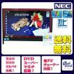 NEC デスクトップパソコン Windows7 中古パソコン デスクトップ 一体型 本体 Kingsoft Office付き Core 2 Duo ブルーレイ 地デジ 4GB/1TB VN770/V レッド