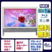 NEC デスクトップパソコン 中古パソコン VN770/D ホワイト デスクトップ 一体型 本体 Windows7 Core i5 ブルーレイ 地デジ/BS/CS 4GB/1.5TB(中古)