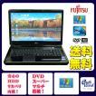 富士通 ノートパソコン 中古パソコン NF/E50 ブラック テンキー ノート 本体 Windows7 Core 2 Duo DVD 4GB/500GB
