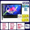 NEC デスクトップパソコン Windows7 中古パソコン デスクトップ 一体型 本体 Kingsoft Office付き Core i3 ブルーレイ 地デジ 4GB/1TB VN770/C ブラック 送料無