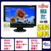 レノボ ノートパソコン Windows10 中古パソコン ノート 本体 Kingsoft Office付き Core i5 DVD 4GB/500GB 06798NJ ブラック テンキー