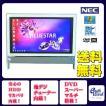 NEC デスクトップパソコン 中古パソコン VN370/F ホワイト デスクトップ 一体型 本体 Windows7 Celeron DVD 地デジ 4GB/1TB(中古)