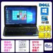DELL ノートパソコン 中古パソコン Inspiron N5010 ブラック ノート 本体 Windows10 Core i5 DVD 4GB/500GB(中古)
