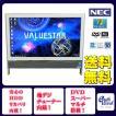 NEC デスクトップパソコン 中古パソコン VN370/H ホワイト デスクトップ 一体型 本体 Windows7 Celeron DVD 地デジ/BS/CS 4GB/1TB(中古)