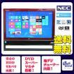 NEC デスクトップパソコン 中古パソコン VN370/M レッド デスクトップ 一体型 本体 Windows8 Celeron DVD 地デジ/BS/CS 4GB/1TB(中古