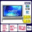 NEC デスクトップパソコン 中古パソコン VN470/G ホワイト デスクトップ 一体型 本体 Windows7 Celeron DVD 地デジ 4GB/2TB