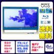 SONY デスクトップパソコン 中古パソコン VPCJ238FJ ブルー デスクトップ 一体型 本体 Windows7 Core i5 ブルーレイ 地デジ/BS/CS 4GB/1TB