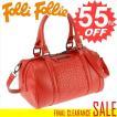 フォリフォリ バッグ ボストンバッグ FOLLI FOLLIE  HB15P006SR  比較対照価格 33,480 円
