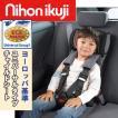 トラベルベスト EC ミディアムグレー/モカブラウン 日本育児(送料無料)