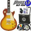 エレキギター 初心者セット レスポールタイプ 15点セット BLP-450/HB