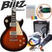 エレキギター 初心者セット レスポールタイプ 15点セット BLP-450/VS
