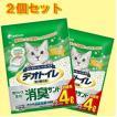 【2個セット】1週間消臭・抗菌デオトイレ 取りかえ専用 消臭サンド 4L×2袋
