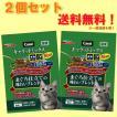 【2個セット】キャラットミックス まぐろ仕立ての味わいブレンド 3kg(500g×6袋入り)