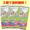 【5個セット】ユニチャームデオトイレ 1週間消臭・抗菌(複数ねこ用)シート 8枚×5個