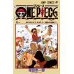 ONE PIECE モノクロ版 (1〜10巻セット) 電子書籍版 / 尾田栄一郎