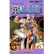ONE PIECE モノクロ版 (21〜30巻セット) 電子書籍版 / 尾田栄一郎