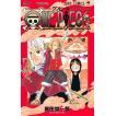 ONE PIECE モノクロ版 (41〜50巻セット) 電子書籍版 / 尾田栄一郎