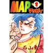 MAP/マッピィ (1〜5巻セット) 電子書籍版 / 石山東吉