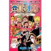 ONE PIECE モノクロ版 (71〜80巻セット) 電子書籍版 / 尾田栄一郎
