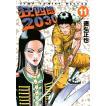 狂四郎2030 (11〜15巻セット) 電子書籍版 / 徳弘正也